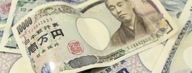 La banque du Japon instaure une nouvelle politique monétaire