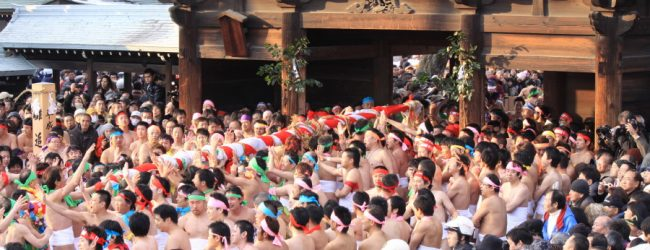 Un rituel insolite au Japon : Le festival de l'homme nu